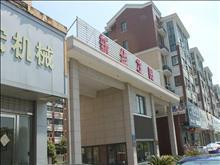 新华花园 单身公寓 40平 拎包入住