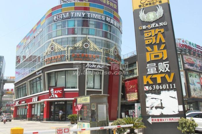 春之声商业广场