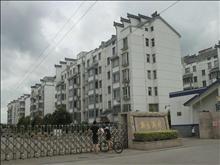 震泽新乐新村 3房1厅1卫 南北阳台 6楼无电梯 价格实惠