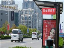 新湖明珠城实景图(13)