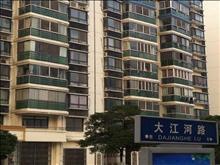 吴江上海城实景图(7)