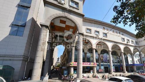 松陵商业街