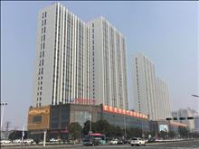 东茂商业广场
