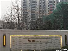 苏州湾天铂