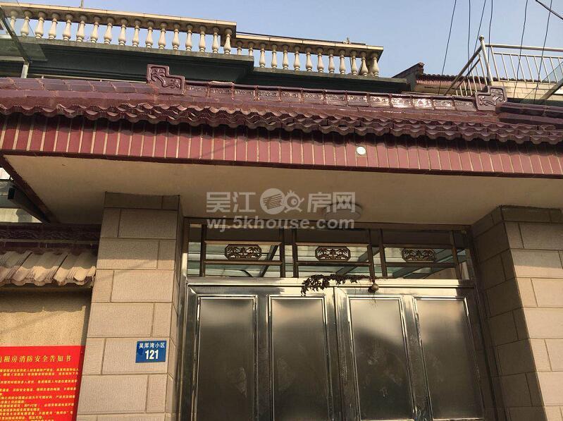吴库湾小区