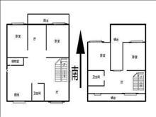 梅石小区户型图(5)